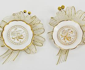 1074- Bielefeld Nikah Sekeri